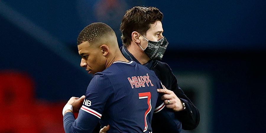 Почеттино рассказал о состоянии Мбаппе перед ответным матчем с «Манчестер Сити»