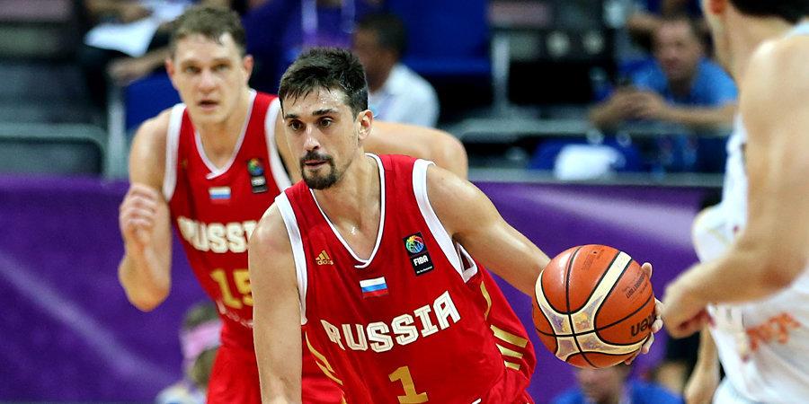 Генменджер сборной России сообщил, что Швед не поможет команде в отборе Евробаскета