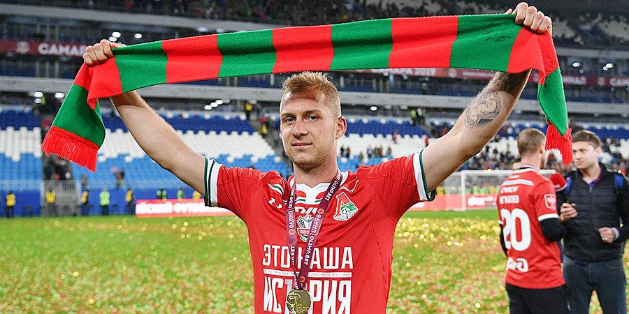 «Мы все тебя очень ждем». «Локомотив» поздравил Баринова в днем рождения