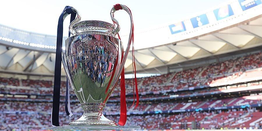 Представлен мяч Лиги чемпионов-2021/22