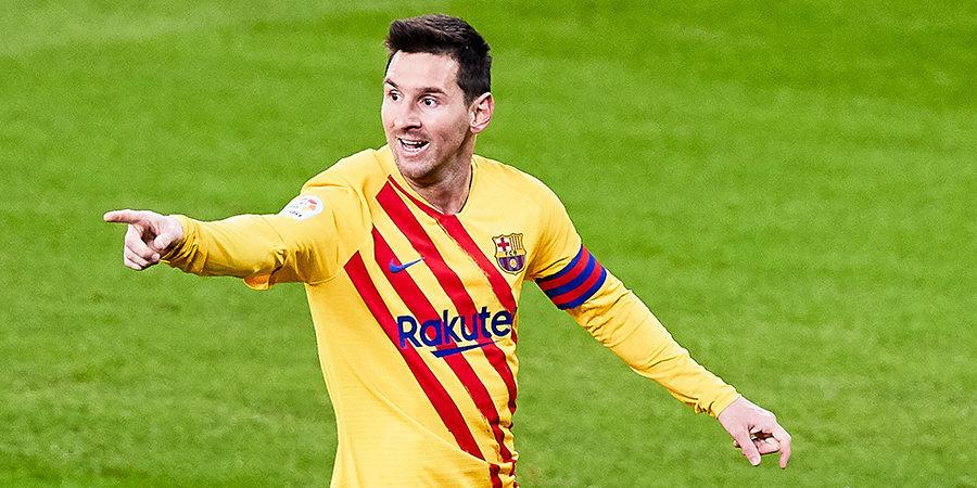 «Барселона» разгромила «Хетафе», Месси оформил дубль