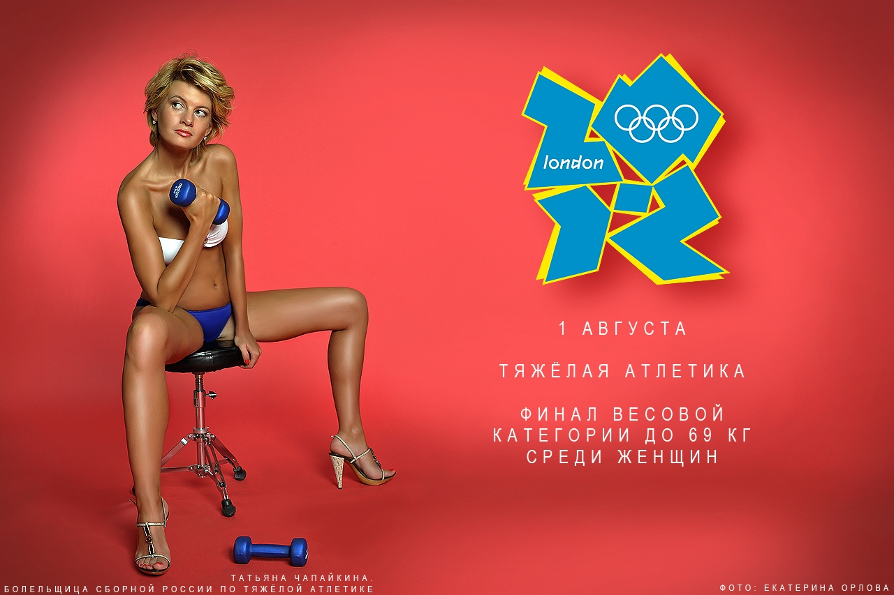 ero-foto-olimpiytsev