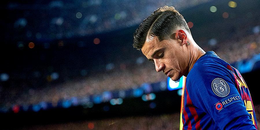 «Барселона» и «Милан» не ведут переговоры о переходе Коутиньо
