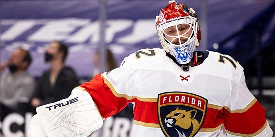 Самый дорогой запасной голкипер НХЛ: это что, о Бобровском?