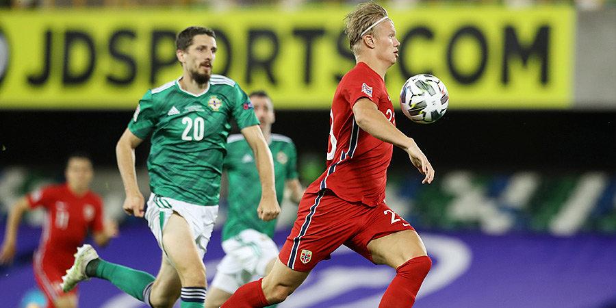 Дубль Холанда помог Норвегии разгромить Северную Ирландию, Румыния обыграла Австрию