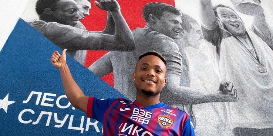 Форвард ЦСКА Эджуке включен в число 20 самых быстрых игроков в мире в FIFA 21