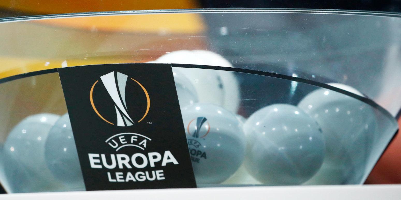 Определились все участники группового турнира Лиги Европы