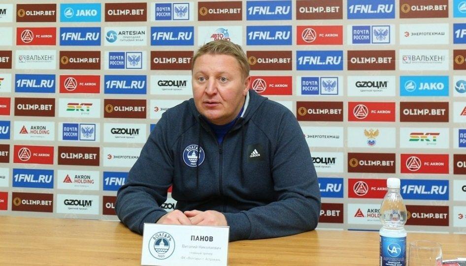 Панов покинул пост главного тренера «Волгаря»