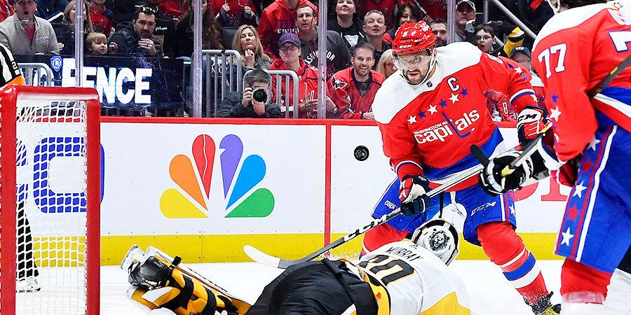 «Питтсбург» остановил Овечкина, Свечников повторил свой рекорд, «Монреаль» размышляет о будущем Ковальчука