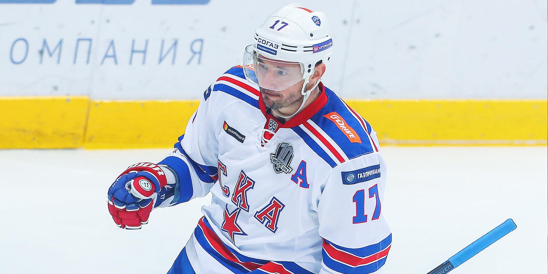 СКА разгромил «Автомобилист» в следующем туре КХЛ