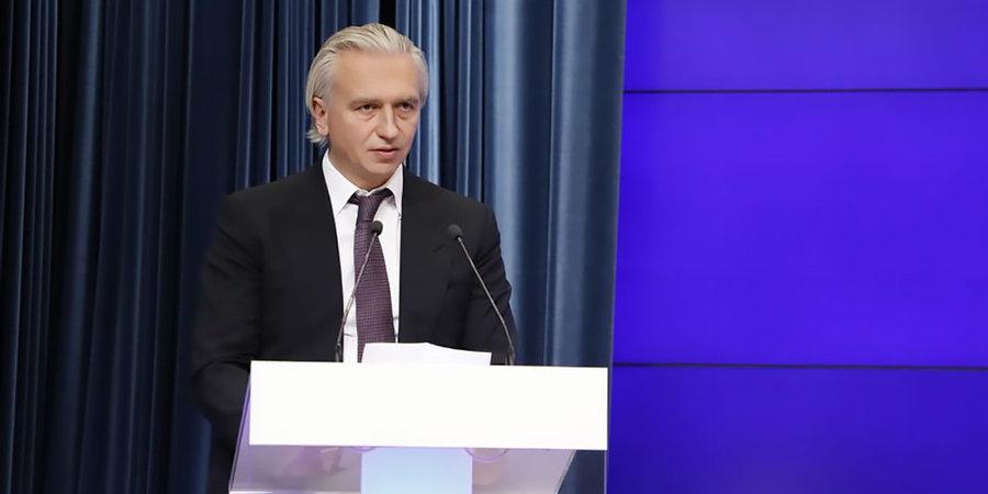 РФС заключил соглашение о развитии футбола в Забайкальском крае