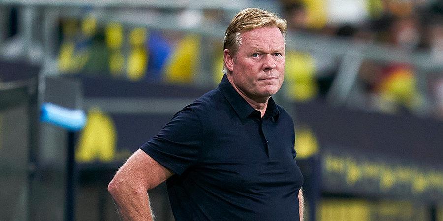 Куман после поражения от «Атлетико» дал понять, что не подаст в отставку в ближайшее время
