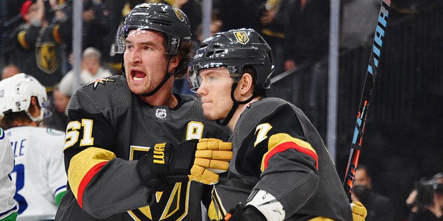 «Вегас» установил рекорд клуба в НХЛ по победам кряду