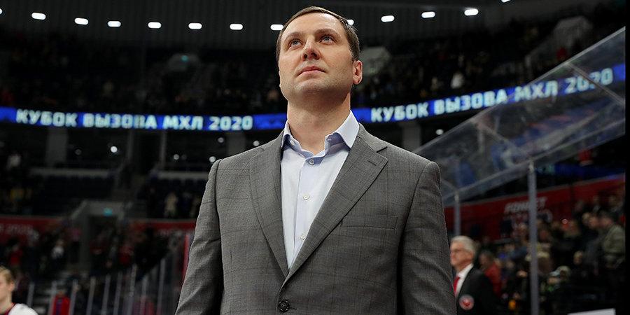 Президент КХЛ: «У сборной России есть шансы на победу на ЧМ в Риге»