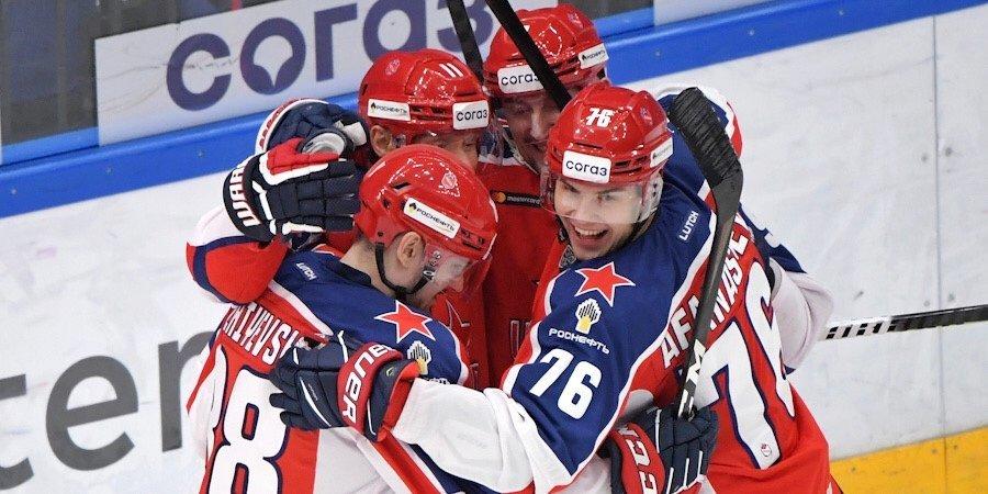 ЦСКА гарантировал место в плей-офф КХЛ