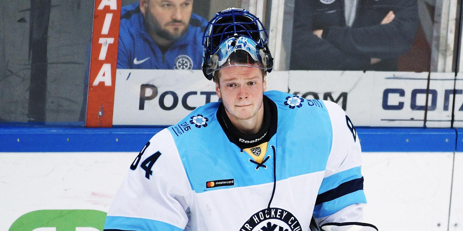 Голкипер Красиков заключил долгосрочный контракт с «Сибирью»