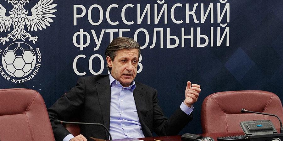 Ашот Хачатурянц: «Пока позиция главы департамента судейства РФС не занята, за все административные вопросы будет отвечать Каманцев»