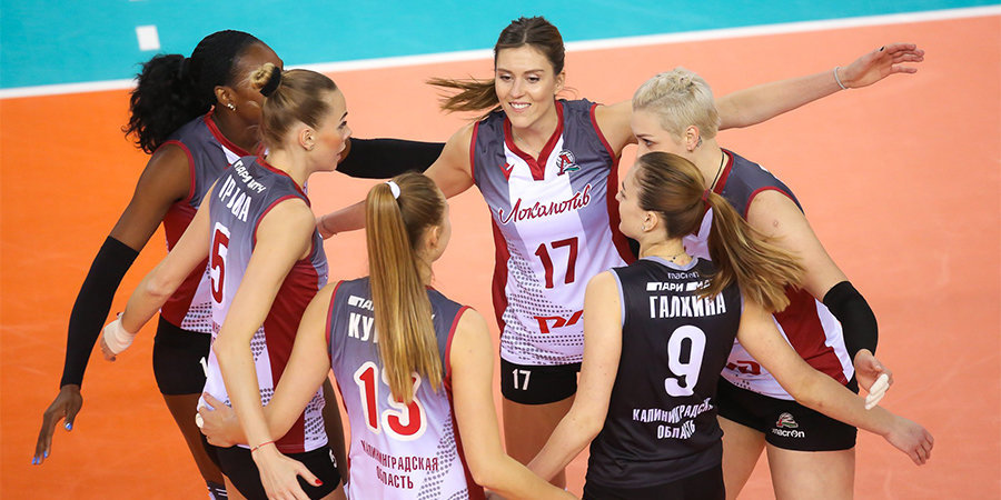 Волейболистки «Локомотива» завоевали бронзу Кубка России