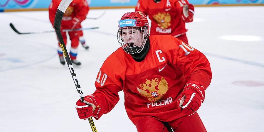 Сборная России проиграла Финляндии на ЮЧМ-2021