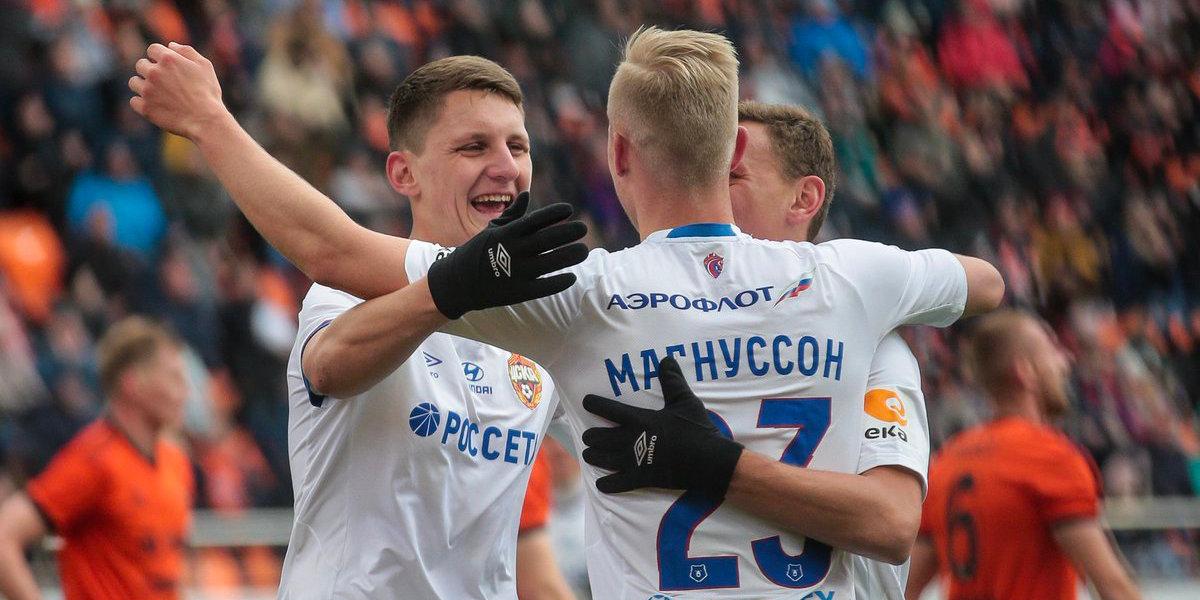 ЦСКА вышел в лидеры РПЛ после разгрома «Урала»