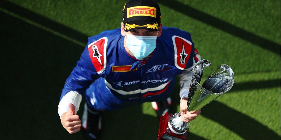 Россиянин Смоляр одержал первую победу в «Формуле-3»