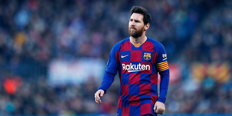 Экс-игрок сборной Уругвая: «Жизнь Месси не изменится, если он будет получать на три миллиона евро меньше»