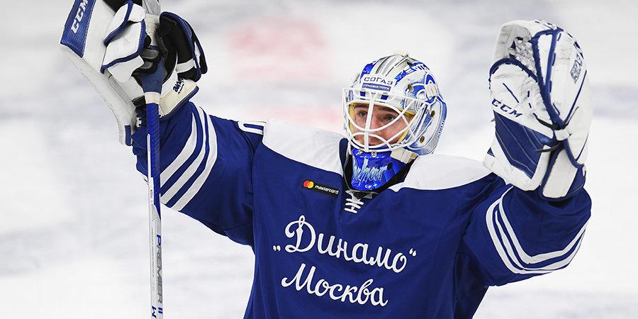 Голкипер «Динамо» Бочаров признан игроком дня в КХЛ