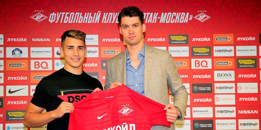 «Спартак» купил Понсе за3 млн