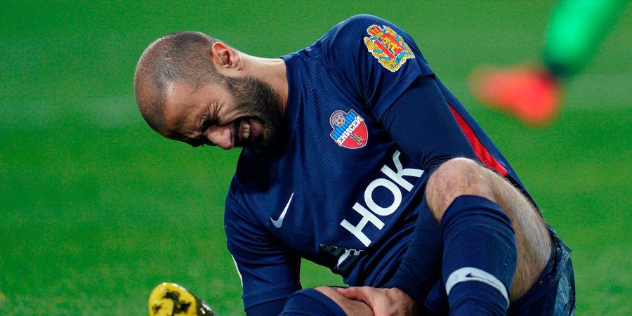 «Кубань» просматривает бывшего нападающего сборной Армении Саркисова