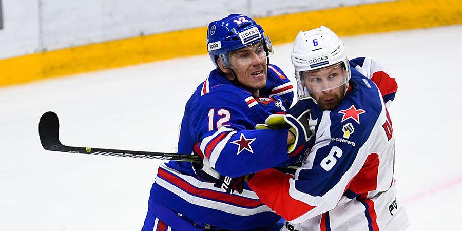 ЦСКА забросил три шайбы СКА на выезде
