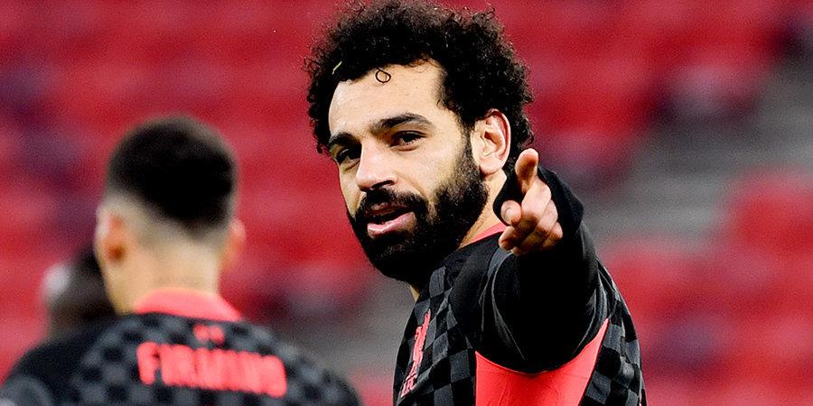 Салах в третий раз подряд признан лучшим игроком месяца в составе «Ливерпуля»