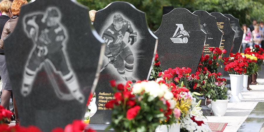 Вандалы подожгли могилу хоккеиста «Локомотива», погибшего в авиакатастрофе в 2011 году