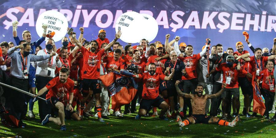 Не лучшие, но первые. Как «Истанбул Башакшекир» стал чемпионом Турции