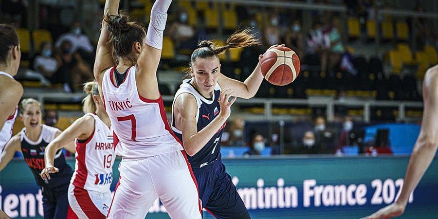 Российские баскетболистки победили Хорватию на Евробаскете