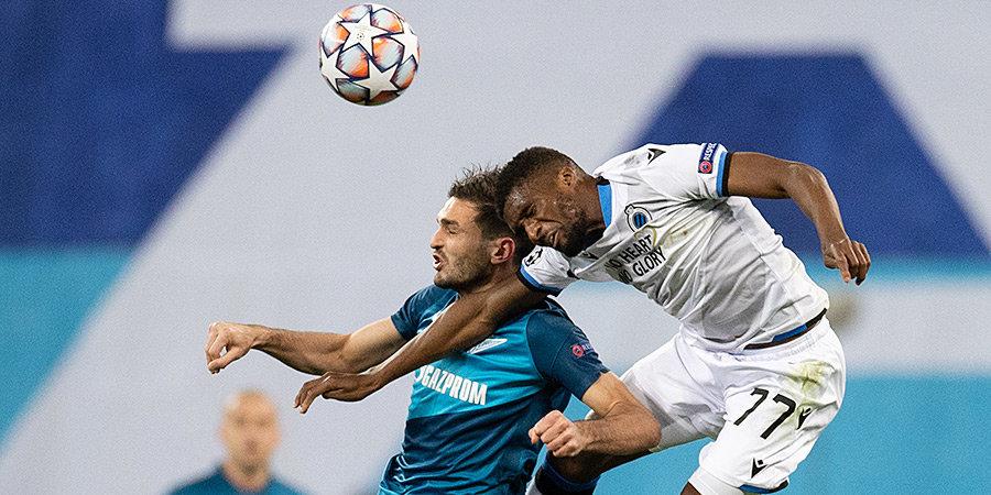 «Зенит» проиграл «Брюгге» в первом матче Лиги чемпионов