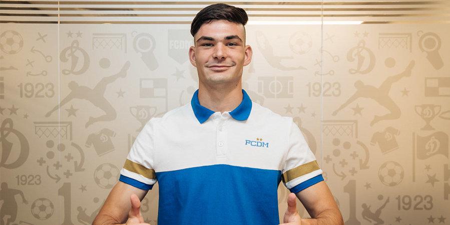 Воспитанник «Зенита» Сазонов стал игроком «Динамо»