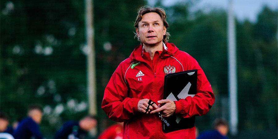 Валерий Карпин: «Перенос 6-го тура Тинькофф РПЛ преимуществ не дал, но тренерскому штабу однозначно помог»