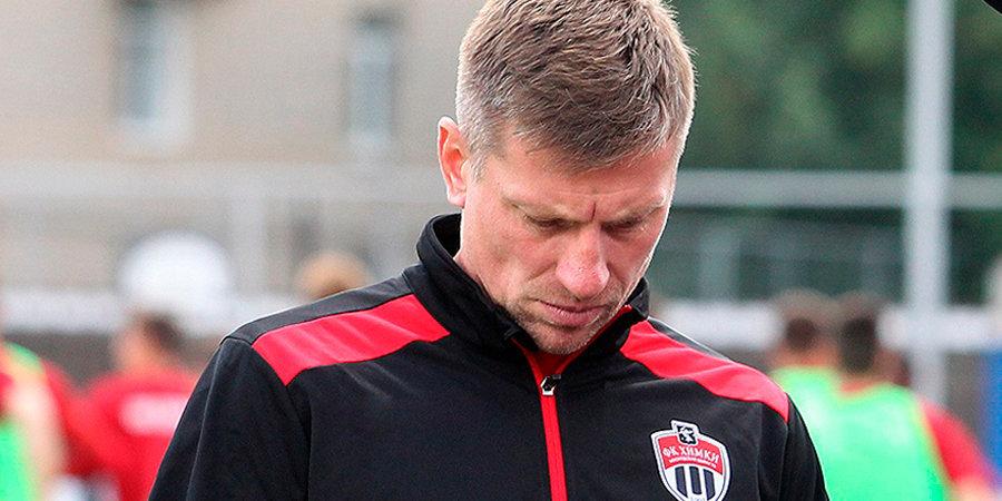 Александр Ширко: «Спартаку» будет непросто, но, надеюсь, он пройдет в раунд плей-офф»