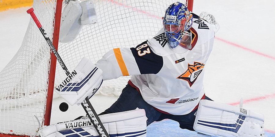 КХЛ назвала десять лучших вратарских спасений первого раунда Кубка Гагарина