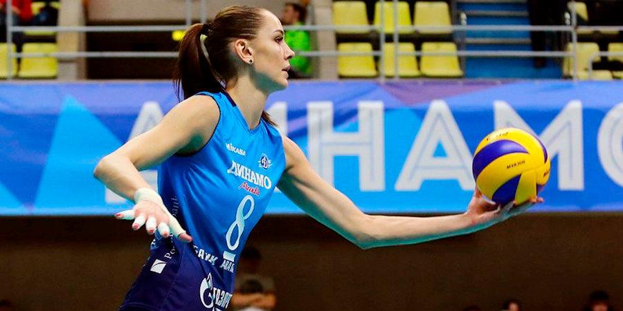 «Динамо» переиграло «Вакыфбанк» в первом четвертьфинале ЛЧ