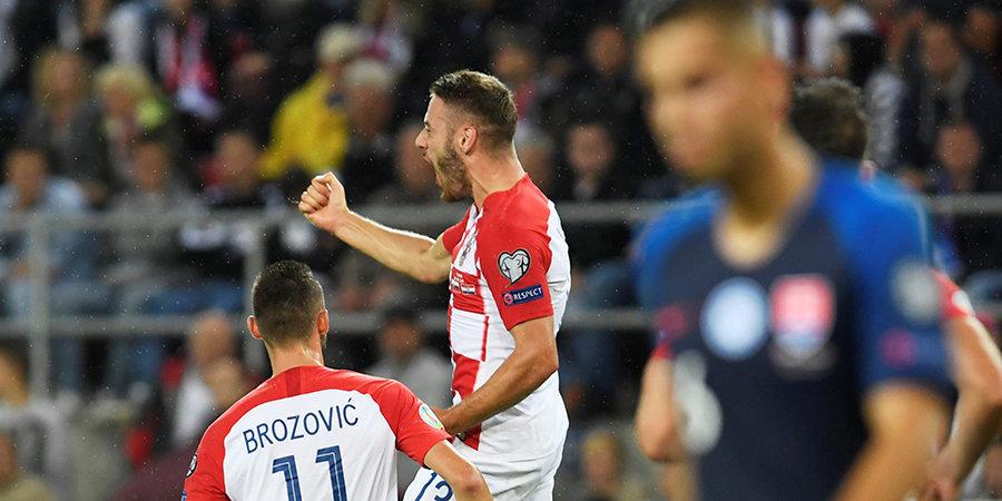 Как там «наши»? Влашич впервые забил за сборную!