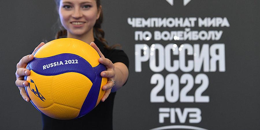 Стали известны цены на билеты на матчи чемпионата мира в России