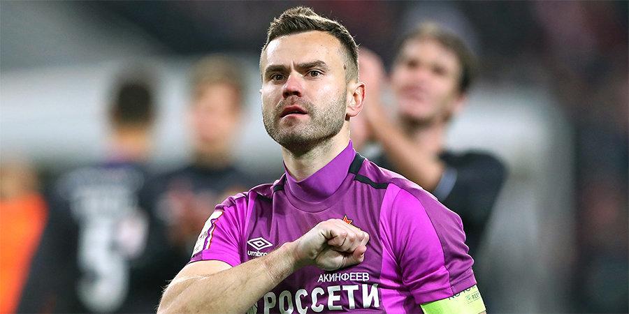 Акинфеев – самый преданный футболист среди топ-10 лиг Европы