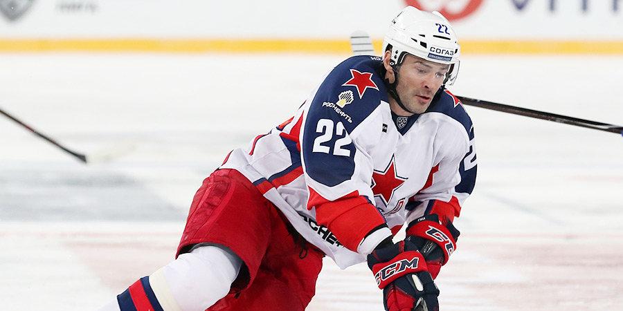 Попов остается в ЦСКА, Воробьев вернулся в «Салават». Итоги недели КХЛ