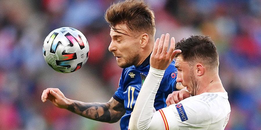 Конец итальянской суперсерии, или Испания жаждет реванша!