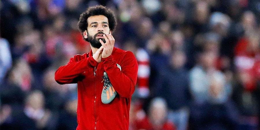 Федерация футбола Египта подтвердила заражение Салаха коронавирусом