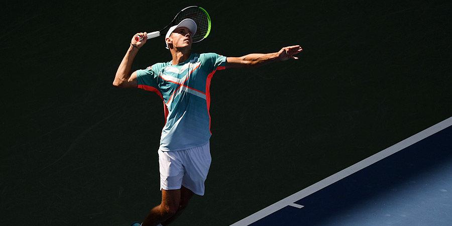 Де Минор вышел в четвертьфинал US Open