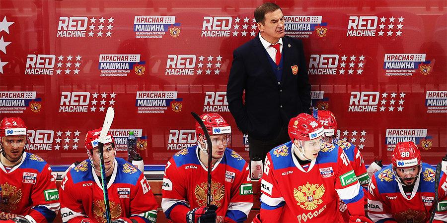 Пять хоккеистов покинули расположение сборной России перед ЧМ в Латвии