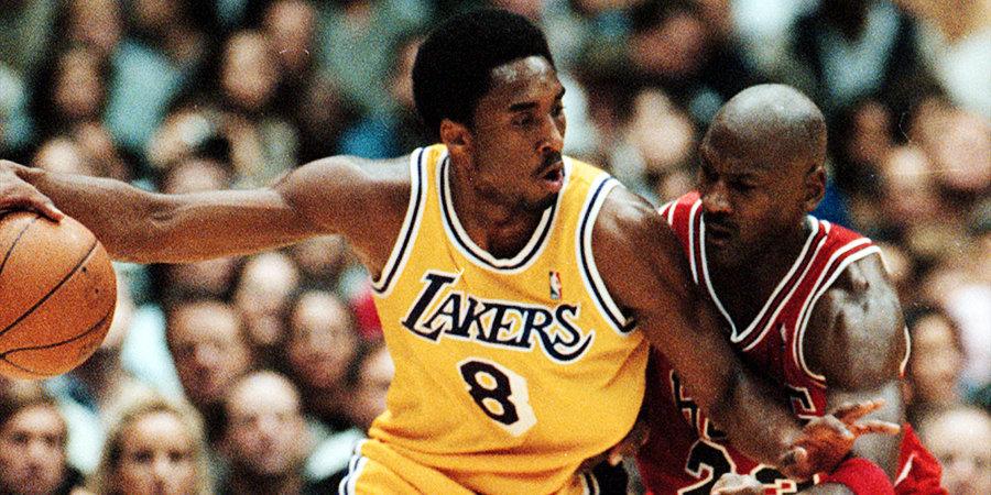 Оступиться в начале большого пути. Как Коби Брайант начал карьеру в НБА