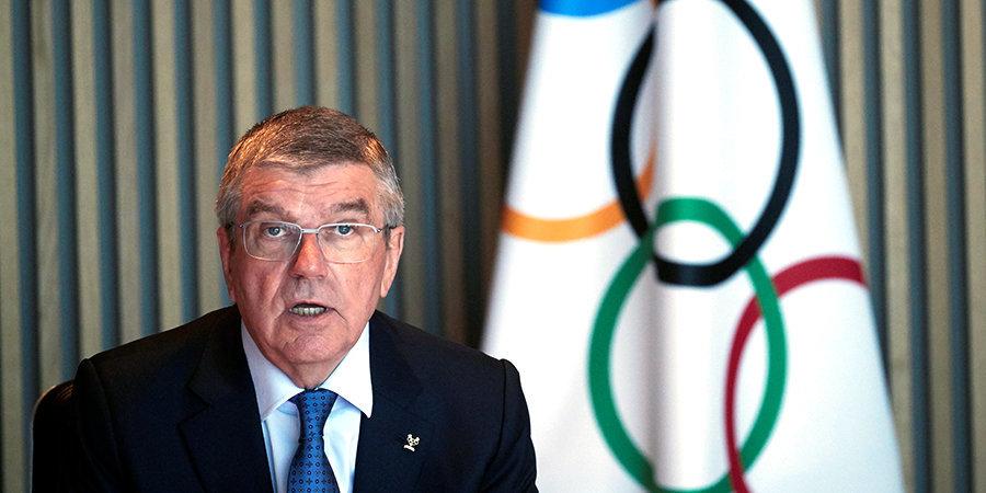 МОК объявил о создании Олимпийской виртуальной серии